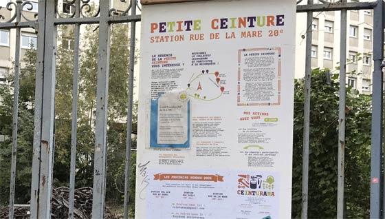 Panneau rue de la Mare indiquant l'emplacement de la Petite Ceinture